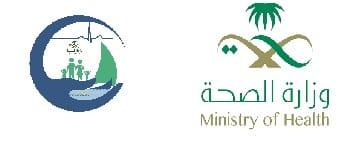 الموقع الرسمي  لبرنامج الدراسات العليا لطب الاسرة بصحة بجازان